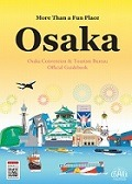 AREA MAP GUIDEBOOK DOWNLOAD OSAKAINFO